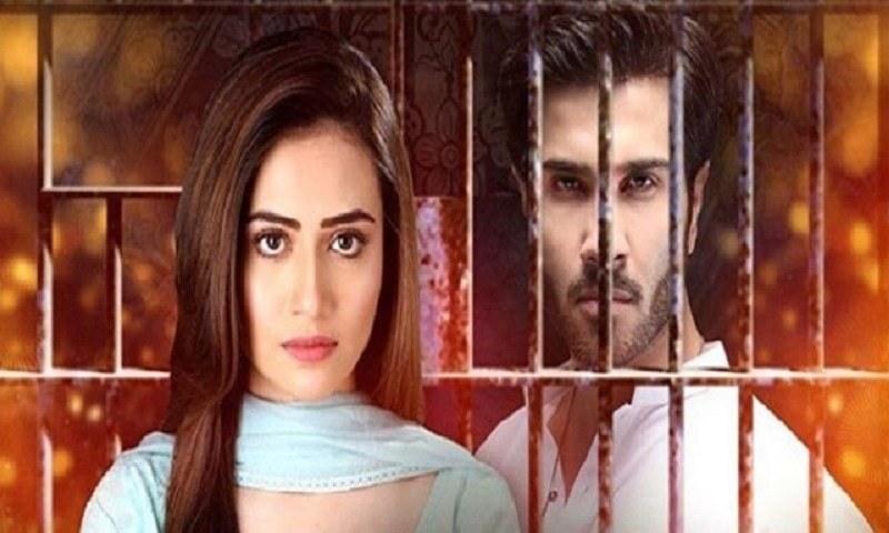Khaani Episode 30 Review: Absolute Heartbreak!