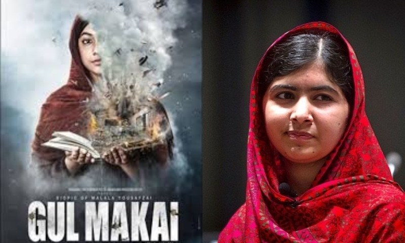 Gul Makai, Malala's Bollywood biopic's first look is revealed!
