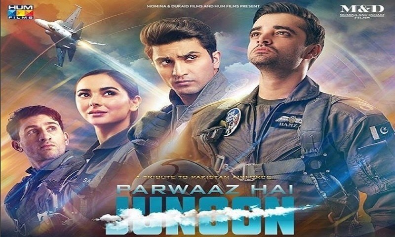 Image result for parwaaz hai junoon poster