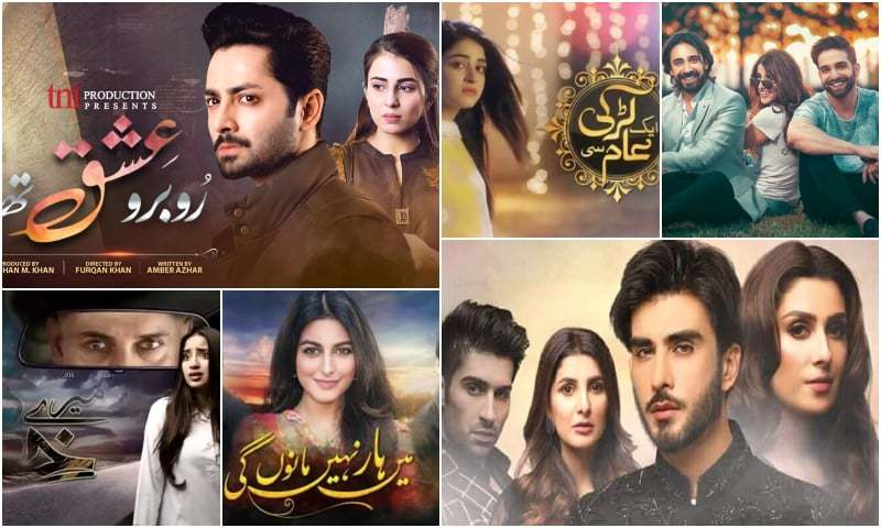 9 New Pakistani dramas we are currently watching and you should too