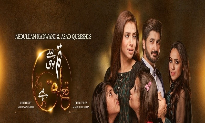 Tumse Hi Taluq Hai - the Tale of Love, Hate and Greed Continues