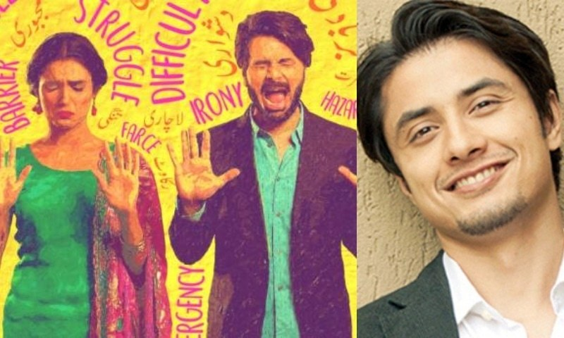 "Ali Zafar has got ""Aafat"" for Amna Ilyas Starrer Ready Steady No!"
