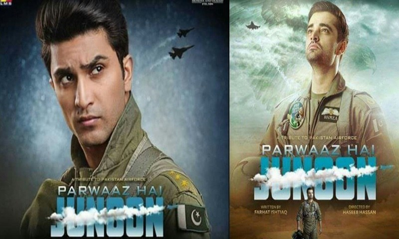 Questions are being raised about Parwaaz Hai Junoon's promotional strategy!