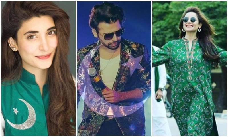 Celebrities send out wishes on Pakistan's 71st Independence Day!