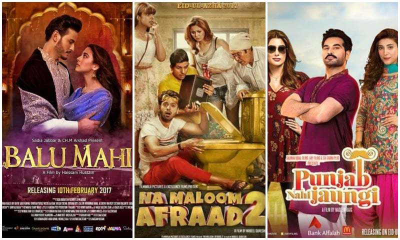 What are you watching this Eid?