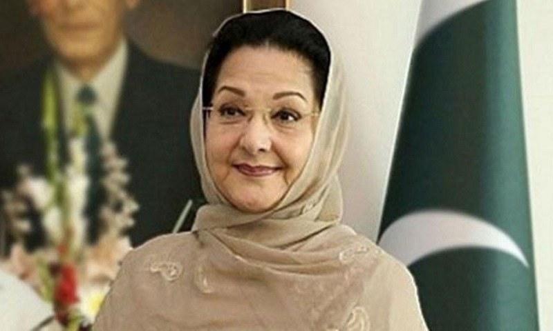 Celebs Extend Condolences to Sharif Family On Kulsoom Nawaz's Demise