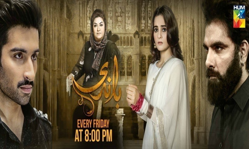 Baandi Episode 1 Review: Promising and Intense Performances!
