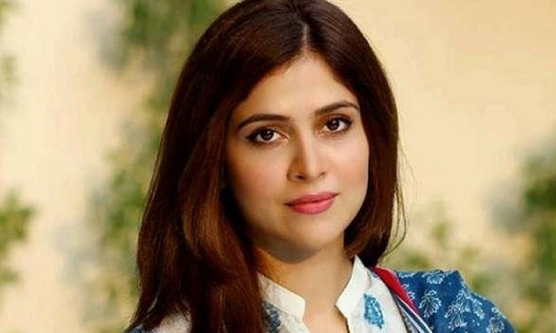Image result for areej fatima