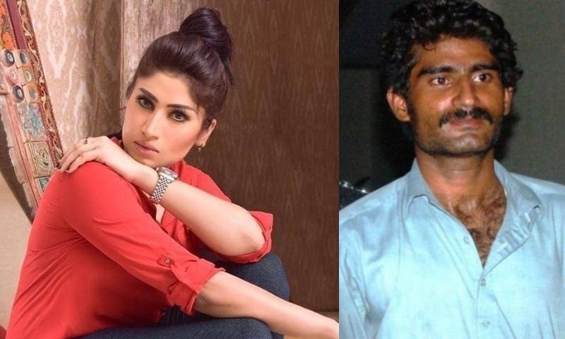 Image result for qandeel baloch brother