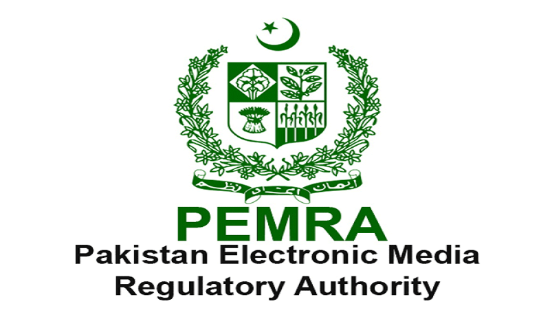 PEMRA Changing Placements Of Private News Channels Irks Supreme Court