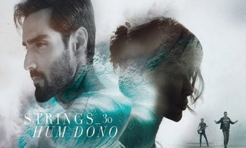 Hum Dono by Strings is soft, soothing and very romantic!
