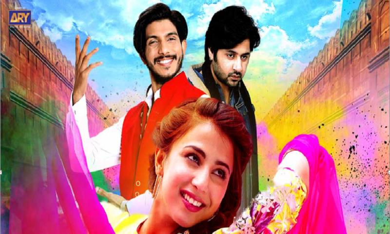 Lashkara Drama on ARY Digital   Watch Full Episodes ...