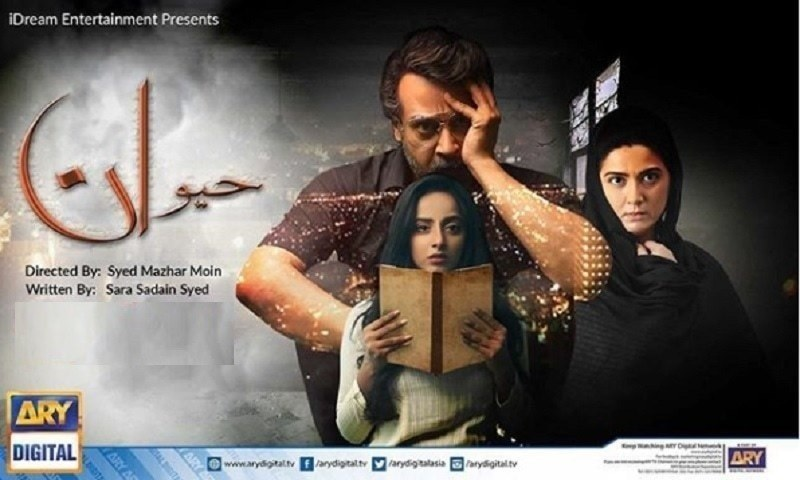 Haiwaan Drama Review Episodes 1-4: Faysal Qureshi stands out!