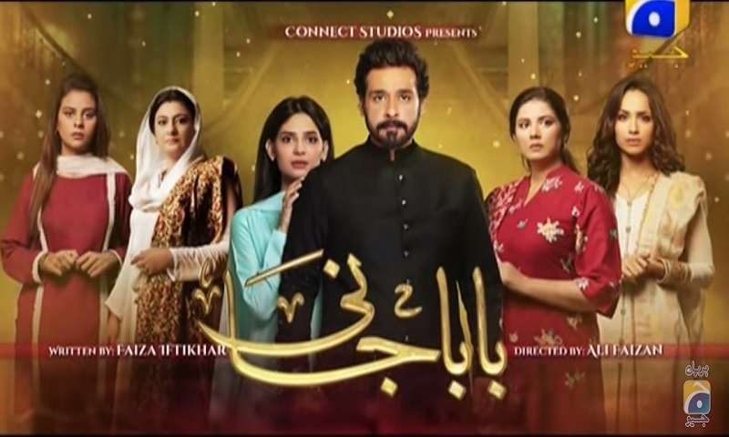 Baba Jani Episode 9 Review: Asfand Is A Knight in Shining Armor