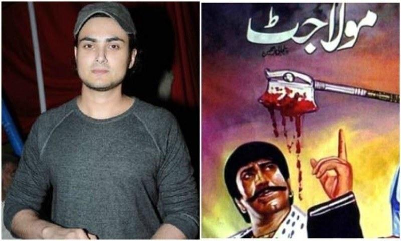 Team Bilal Lashari Denies Sarwat Bhatti's Stay Order Claim on Maula Jatt Remake!