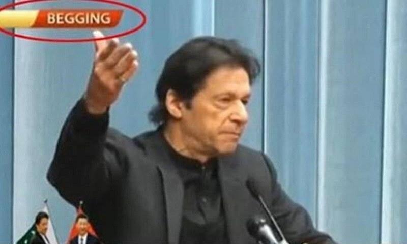 MD PTV sacked for Beijing-Begging blunder on national television!