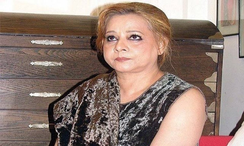 Has the legendary Pakistani actress Roohi Bano been found?