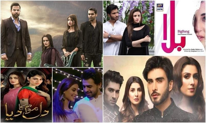 HIP Lists: Most Loved Pakistani Dramas of the Year