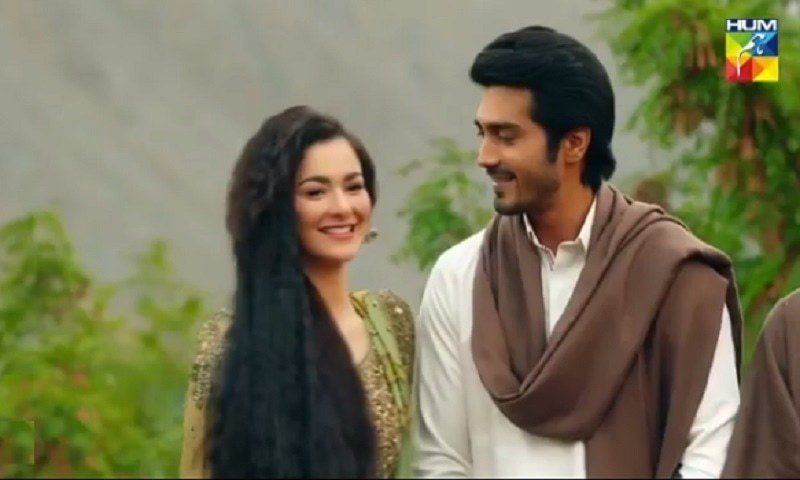 Hania Aamir steals the show in the first teaser of upcoming drama Anaa