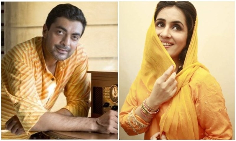 Saiban starring Alyy Khan and Sabreen Hisbani coming soon on Geo