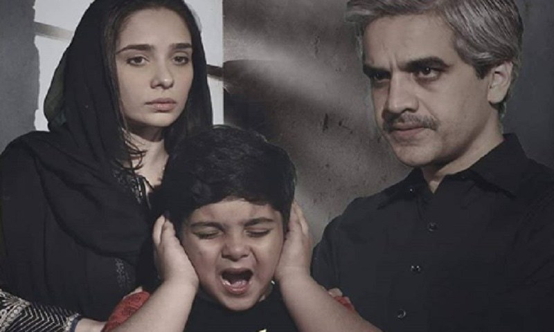 Teaser reveals Juggan Kazim's upcoming digital film 'Khirki' is dark and intense