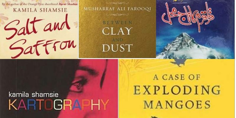 5 must read books by Pakistani Authors