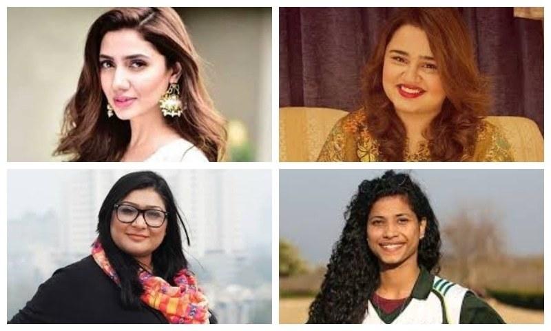 """The Conversation"" with Mahira Khan, Faiza Saleem, Hajra Khan and Nighat Daad"