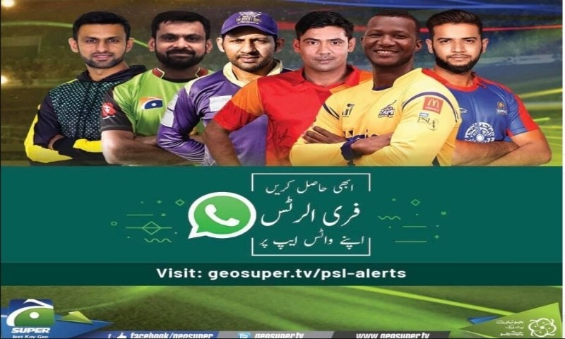 Geo Super brings world's first WhatsApp Chat Bot