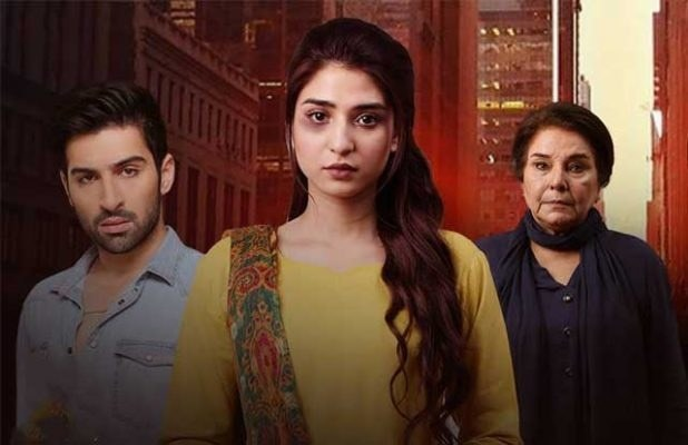 Kaisa Hai Naseeban depicts how the society promotes marital abuse