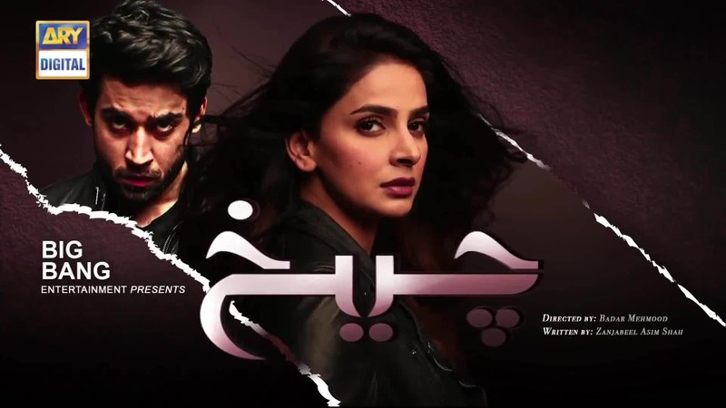Episode 8 review Cheekh- Is Mannat Planning Something?