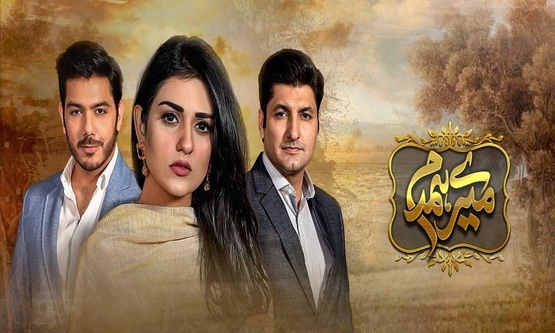 The OST Of Gohar Mumtaz, Sarah Khan starrer 'Mere Humdam' is beautiful!