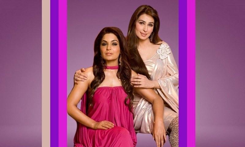 Reema is Jealous of me, says Meera