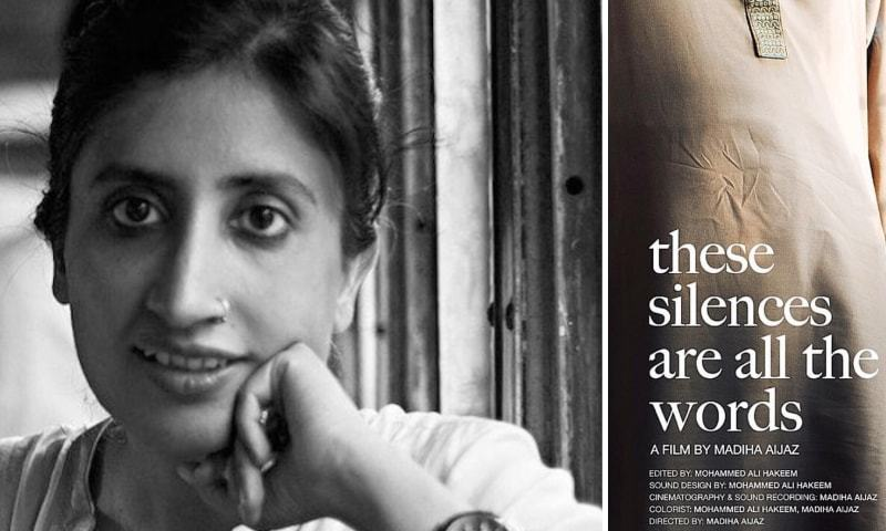 Madiha Aijaz's legacy: Karachi's libraries are worthy of attention