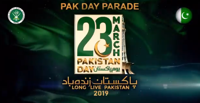 Pakistan Army Releases the National Song Promo