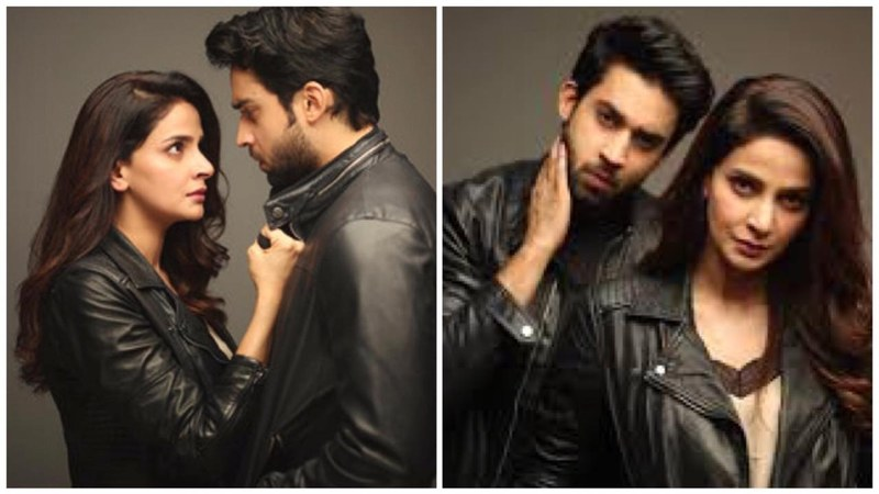 Hip Reviews Cheekh Episode 11: The Revenge Fire is in Full Bloom