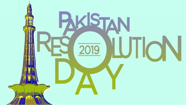 Celebrities Celebrating Pakistan Day in Full Swing