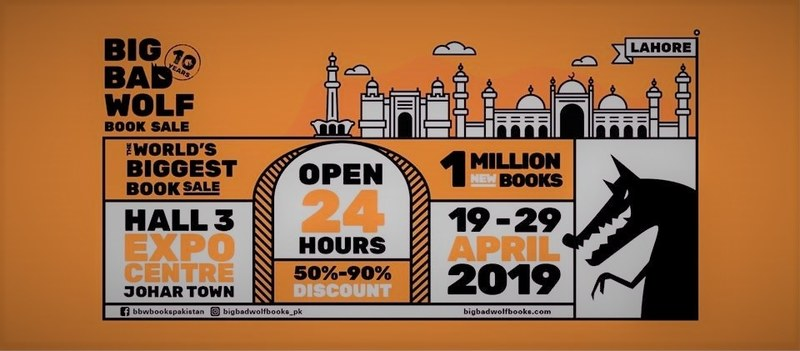 World's Biggest Book Fair is Coming to Lahore this April