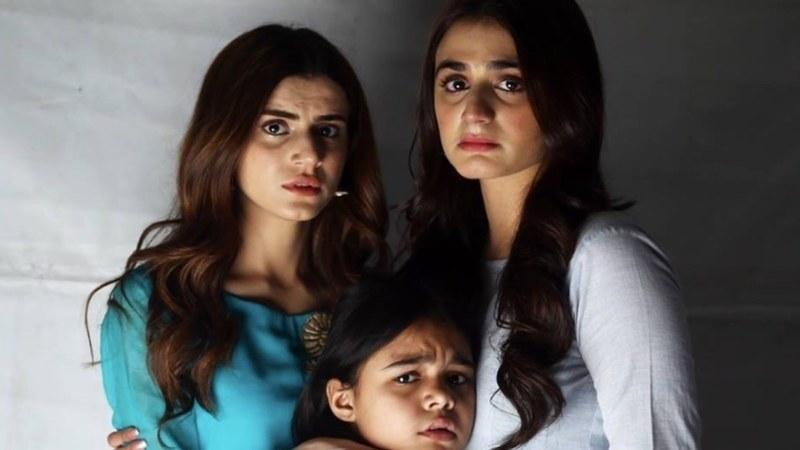 HIP Reviews Bandish Episode 23-24: Classic Acting by Marina Khan