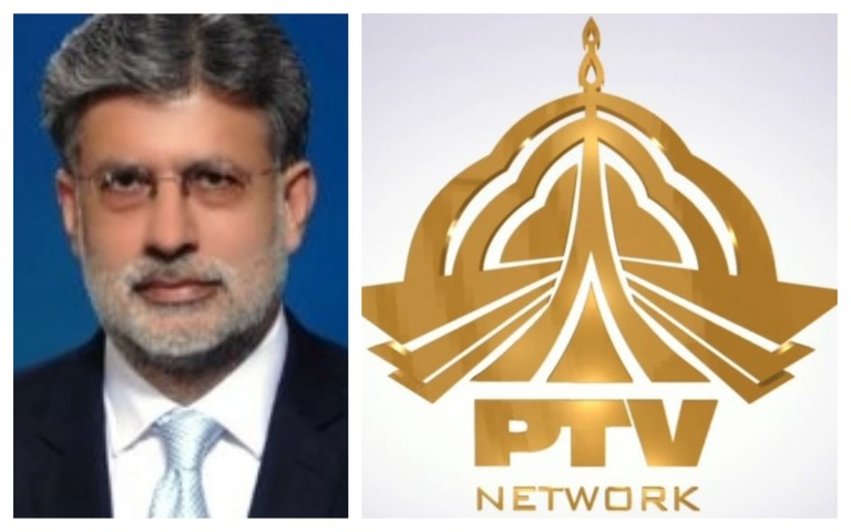 PTV MD Arshad Khan Removed!
