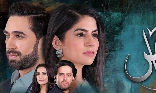 HIP Reviews Khaas Episode 1: A Directorial Triumph of Danish Nawaz