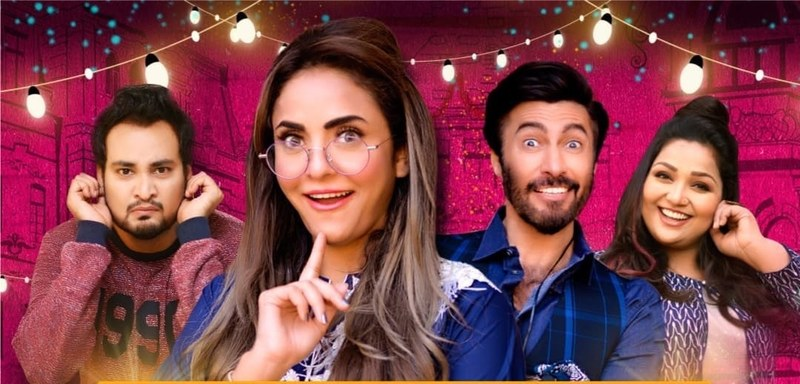 HIP Reviews Dolly Darling Episode 1: Nadia Khan Plays Dolly with the Utmost Charm