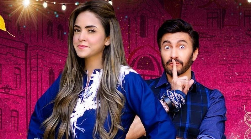 HIP Reviews Dolly Darling's Episode 6-9: Aijaz Aslam and Nadia Khan's Comic Duo is the New Talk of Town