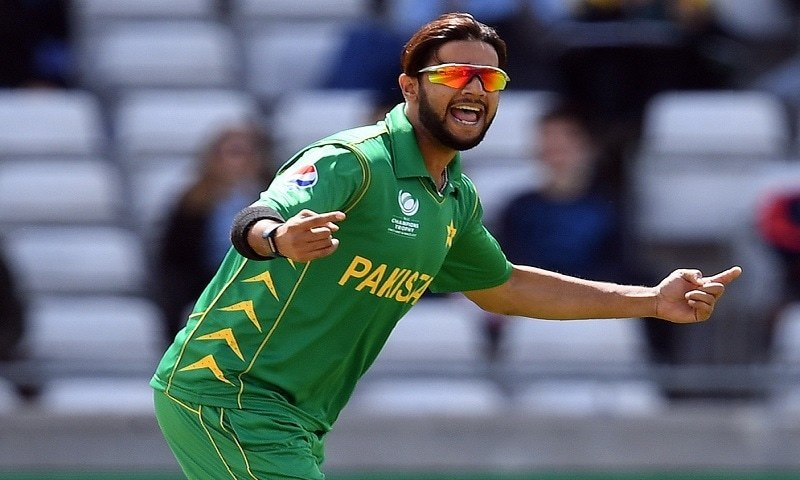 Run Fest Expected as Pakistan Take on West Indies!