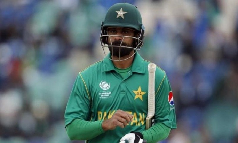 Pakistan Hit R-O-C-K-B-O-T-T-O-M