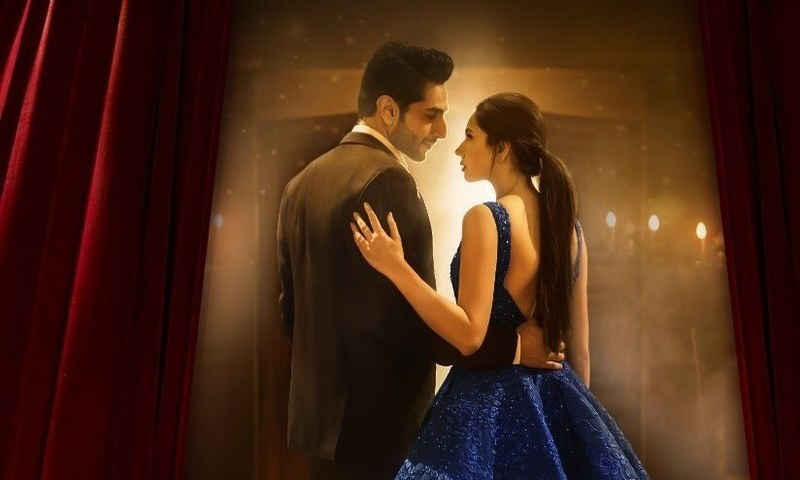 Mahira Khan and Bilal Ashraf Unveils the First Look of the Movie 'Superstar'