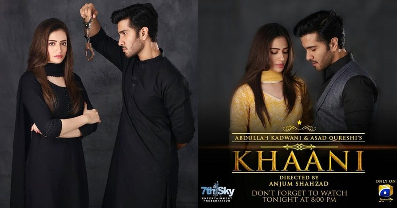 "Drama Serial ""Khaani"" Bags 6 Nominations in Lux Style Awards 2019!"