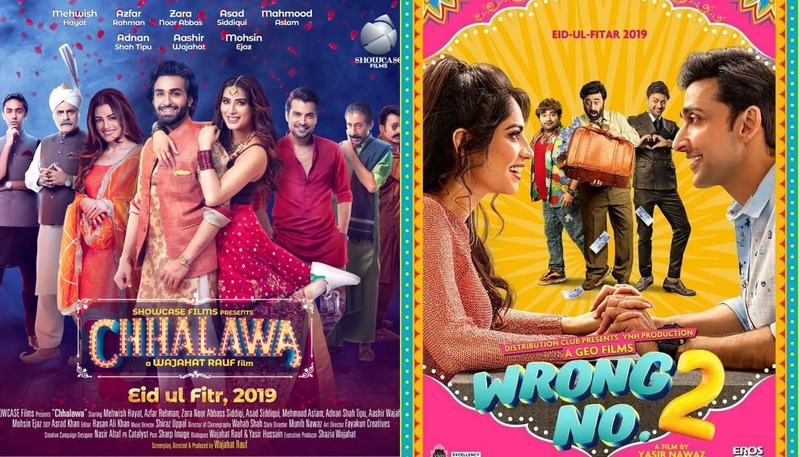 Box Office Update: Chhalawa Versus Wrong No 2!