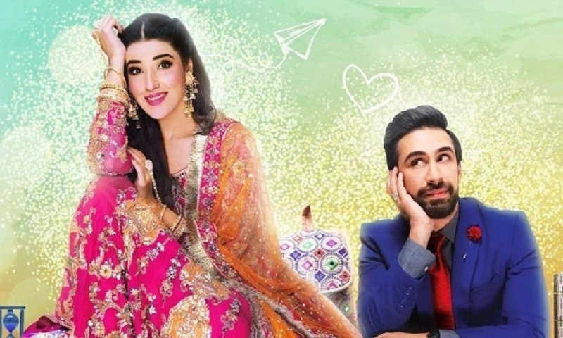 The Trailer of Upcoming Rom-Com 'Heer Maan Ja' Is All Set To Release on July 12th!