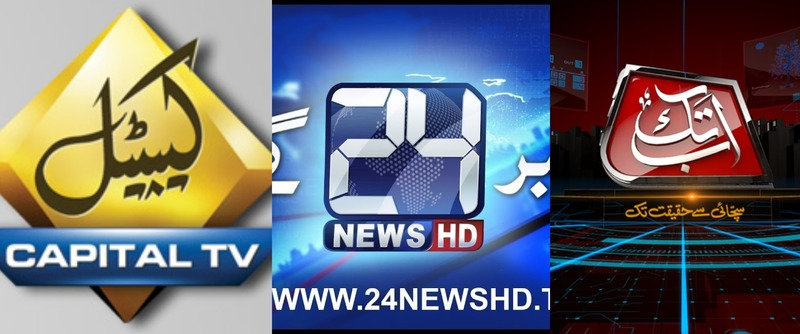 Three Local TV News Channels Forced Off-Air By PEMRA For Indefinite Time Period!
