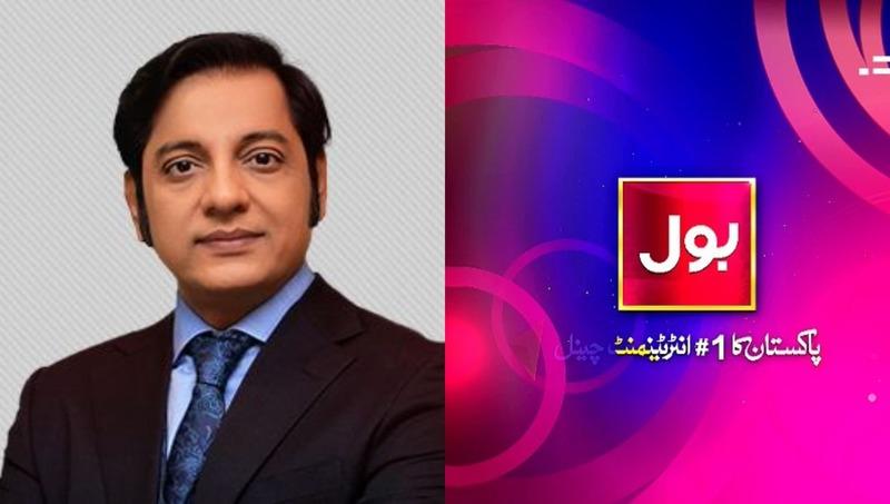 Nabeel Zafar Sues BOL Entertainment!
